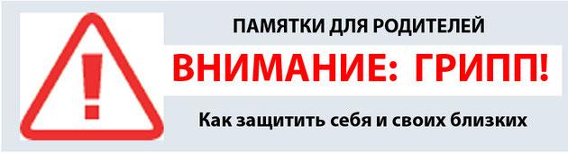 http://goldfish.ucoz.net/doc/jhglkj.jpg